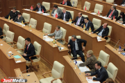 Свердловские единороссы предложили оставить без зарплат своих коллег: «Парламент — не место для заработка»