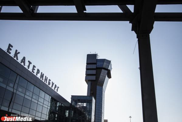 Аэропорт Кольцово потерял 40% пассажиров на международных авиалиниях