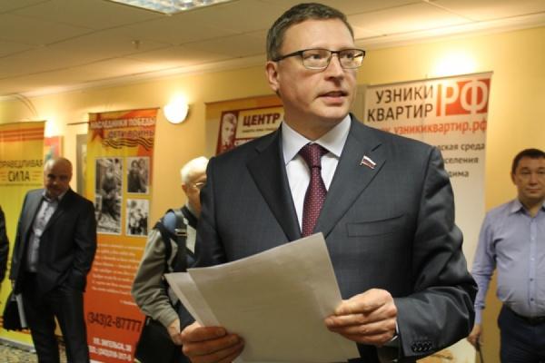 В Свердловском отделении «Справедливой России» прошли перевыборы