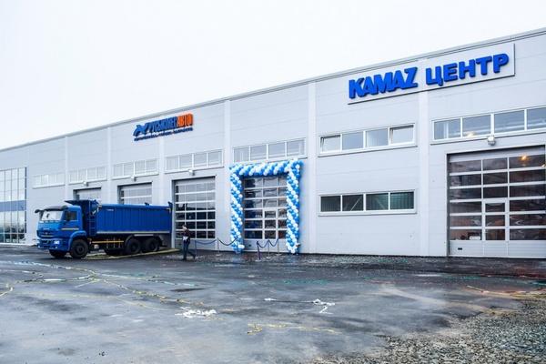 В Екатеринбурге открылся первый в УрФО современный дилерский комплекс КАМАЗ площадью 33 тысячи квадратных метров