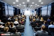 Уральские специалисты рынка недвижимости с недоверием относятся к новым форматам бизнес-центров