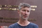 Ройзман предложил переименовать Шадринск в «Го…ношадринск»