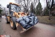 Первые итоги месячника чистоты: с улиц Екатеринбурга вывезено 3747 тонн грязи и более 521 тонны мусора