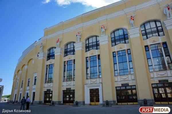 Свердловская область получит на строительство и реконструкцию спортивных центров 300 миллионов рублей