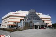 Технический университет УГМК примет Всероссийскую олимпиаду школьников по экологии