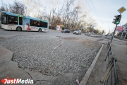 Люди Куйвашева спихнули ответственность за областную дорогу на администрацию Екатеринбурга
