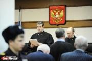 В суд направлено уголовное дело в отношении третьего организатора массовых беспорядков на овощебазе №4