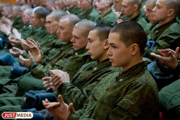 Более 4000 свердловчан отправятся на службу в армию