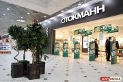 В Екатеринбурге вновь заработал гастроном «Стокманн»