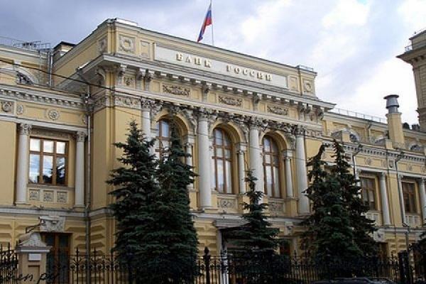 Центробанк отозвал лицензию у московского Океан-банка