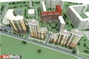 «Агат», «Оникс» и «Чароит»: в Компрессорном построят жилой комплекс «Самоцветы». ФОТО
