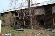 О домах-призраках и несостоявшихся переселенцах из Свердловской области Путину доложит Медведев