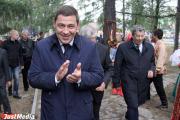Губернатор Куйвашев лишился части зарплаты, но сохранил квартиры и автоприцеп