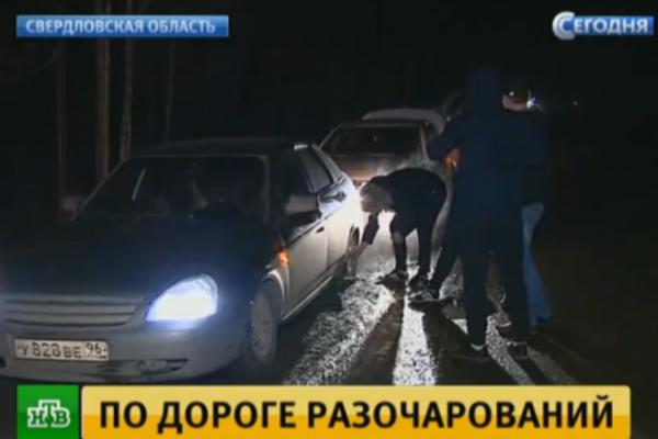 Подчиненные Куйвашева отказались рассказывать в эфире кремлевского канала, куда тратится дорожный фонд. ВИДЕО