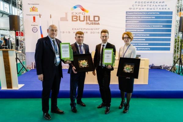 В Екатеринбурге экологичным бизнес-центрам «Сенат» и «Палладиум» вручили серебряные сертификаты GREEN ZOOM