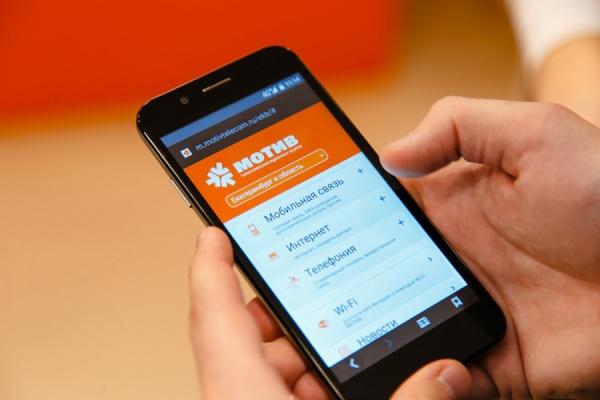 Смартфоны со скидкой, а Интернет в подарок