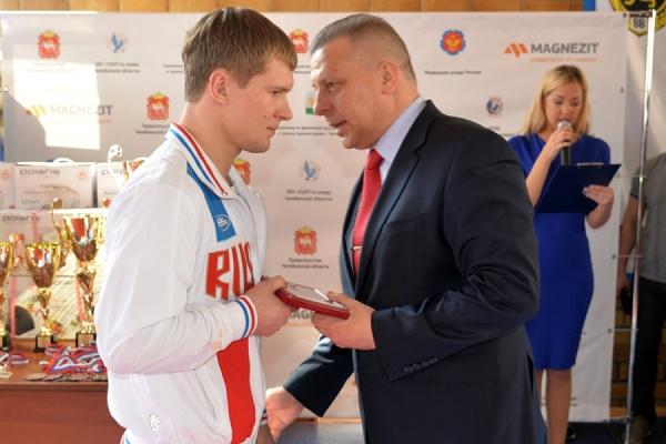 Самбист Илья Хлыбов награжден медалью ордена «За заслуги перед Отечеством» II степени