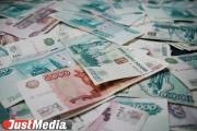 Кулаченко отчиталась о сокращении госдолга Свердловской области на 6 млрд рублей