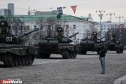Екатеринбург готовится к Параду Победы. На площади 1905 года нанесли специальную разметку