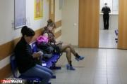 На финансирование свердловской медицины не хватает полмиллиарда рублей. Депутаты считают, что цифры занижены в разы