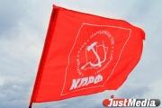 Свердловские коммунисты обвинили единороссов в шулерстве и отказались принимать поправки в Избирательный кодекс