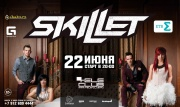 ФОТО: http://skillet.ru/news