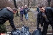 Большая уборка состоится в Екатеринбурге 23 апреля