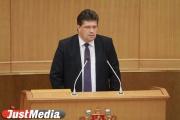 «Губернатор не может наладить эту работу». Астахов требует отставки куйвашевского министра