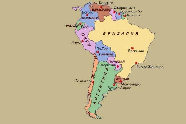 Число жертв землетрясения в Эквадоре превысило 500