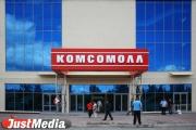 Крупнейшие торговые и деловые центры Екатеринбурга могут остаться без тепла и горячей воды