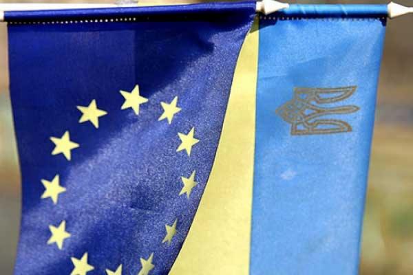 Соглашение об ассоциации между Украиной и ЕС предварительно вступило в силу