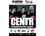 ФОТО: http://centrgroup.ru/