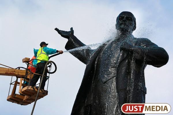 В Екатеринбурге помыли Ленина