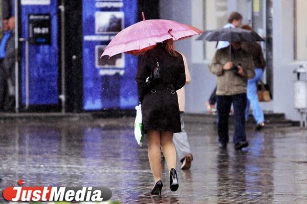 В выходные в Екатеринбурге дождь и всего плюс 12 градусов