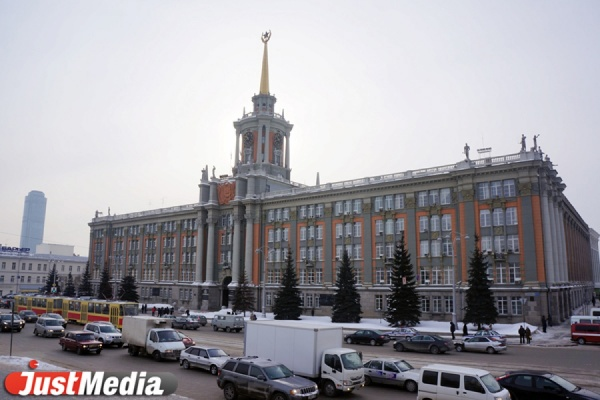 Площадь 1905 года начнут реконструировать в мае следующего года
