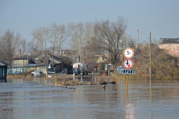 Руководителям Ирбита и Ирбитского МО объявлены прокурорские предостережения