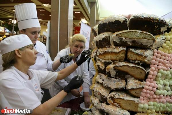 В Екатеринбурге изготовят гигантский кулич
