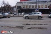 ОНФ проверит, на что Куйвашев тратит дорожный фонд