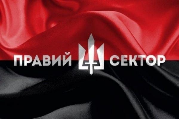 В «Правом секторе» заявили, что не вели подготовку госпереворота в России