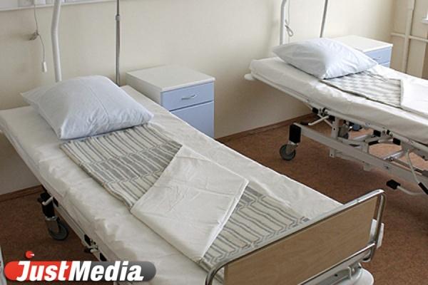 Свердловская область не получит от государства субсидии на строительство больниц