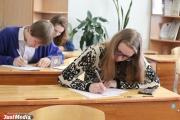 На получение золотых и серебряных медалей в этом году претендуют 555 выпускников школ Екатеринбурга