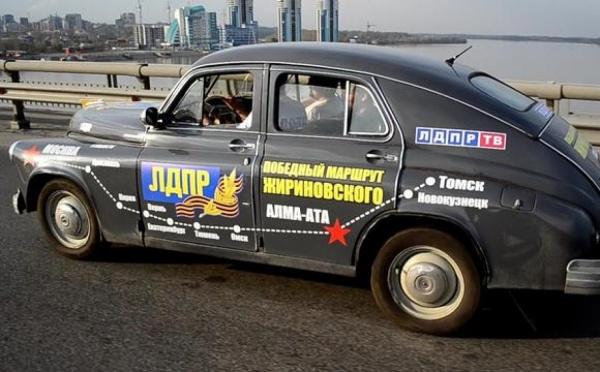 В Москву через Екатеринбург движется раритетный подарок Жириновскому