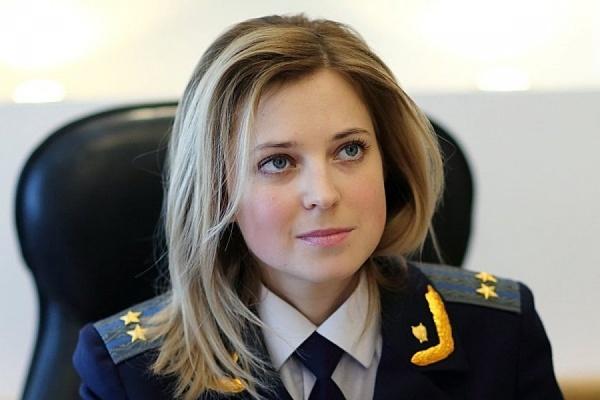 Поклонская заняла третье место в рейтинге доходов прокуроров в Крыму