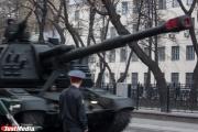 В Екатеринбурге на время майских праздников закрывается движение по ряду улиц во всех районах города