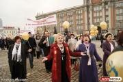 «Мир, труд, май!». В первомайской демонстрации в Екатеринбурге приняли участие более 20 тысяч человек