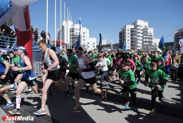 «Майская гроза» в Екатеринбурге собрала более 900 бегунов