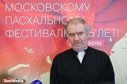 «Все, что прославляет страну, — это правильно». Гергиев поддержит идею с изображением на новых купюрах городов, связанных с русскими композиторами