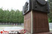 Екатеринбург увековечит память еще четырех красноармейцев на Широкореченском мемориале
