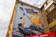 ФОТО: сообщества «Типичный Екатеринбург».