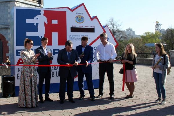 В Екатеринбурге запустили таймер обратного счета до старта марафона «Европа—Азия»